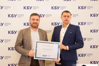 Команда Диасон получает сертификат КБУ