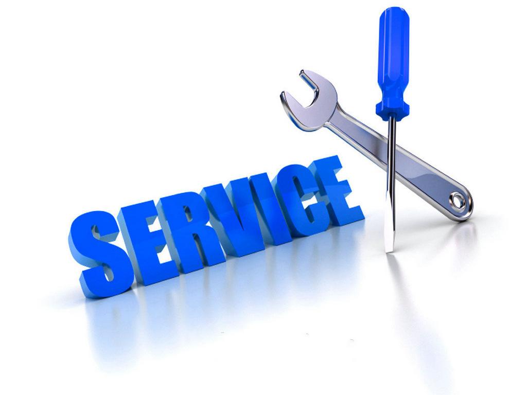 Изображение услуги сервисного обслуживания №1